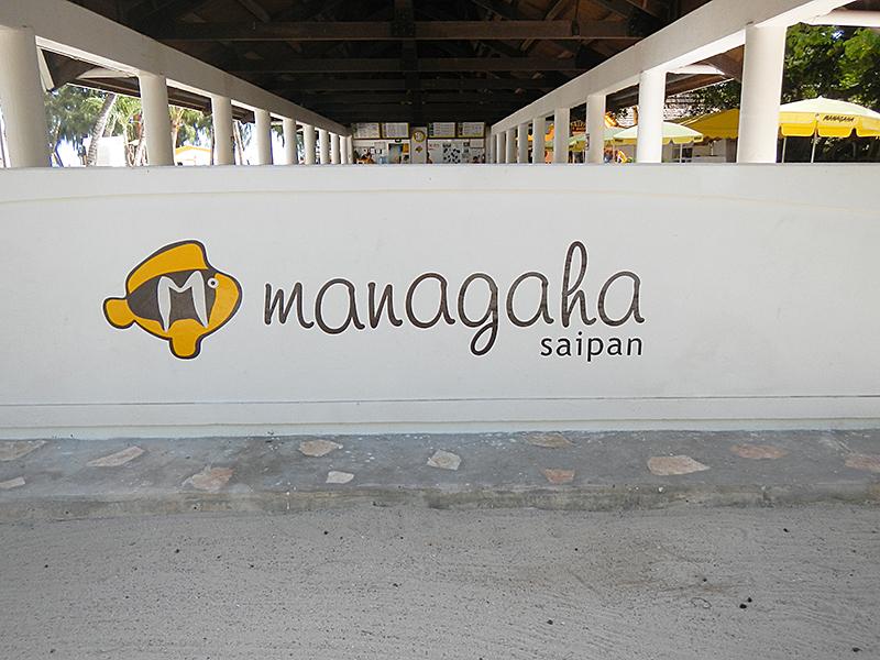 マニャガハ島 受付