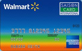 ウォルマートセゾンカード_001