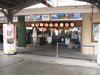 kyoto27.jpg