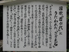 kyoto42.jpg