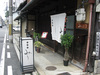 kyoto49.jpg