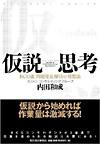 book32.jpg